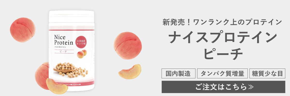 top-peach.jpg